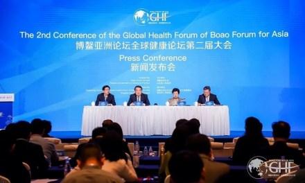 Qingdao va accueillir le 2ème forum mondial sur la santé du Forum de Boao pour l'Asie