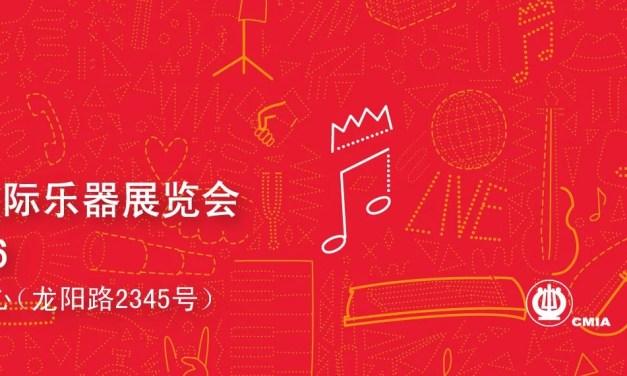 Music China 2021 au plus grand salon mondial des instruments de musique