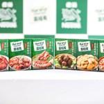 En Chine, les fabricants de snacks tentent d'ajouter du goût à leurs produits