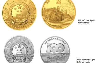 100 ans PCC : la Chine émet des pièces commémoratives et décerne des médailles