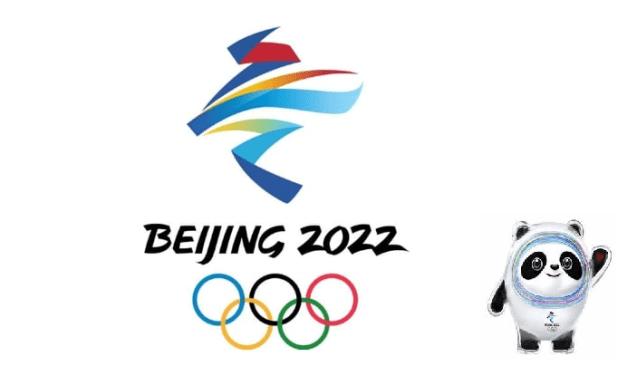 JO de Beijing 2022 : la Chine s'inspire du Japon