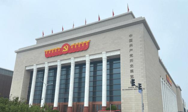 Ouverture au public du Musée du Parti communiste chinois à Beijing