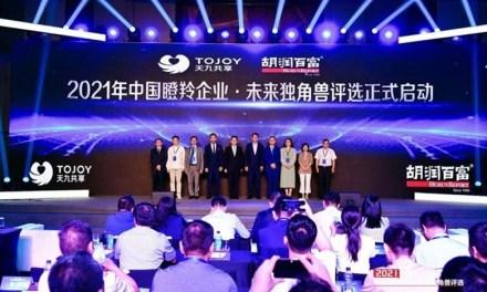 TOJOY et Hurun publient leur liste des entreprises «gazelles» et «licornes»