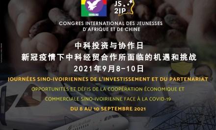 La Chine et la Côte d'Ivoire s'entendent sur un arbitrage des litiges commerciaux