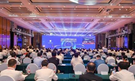 La révolution numérique stimulée dans la province chinoise du Zhejiang