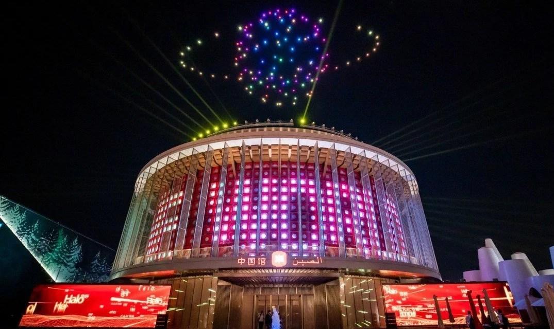 Pavillon de la Chine, «symbole d'espoir et d'un avenir radieux»