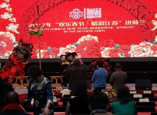 CNY 2017 Jiangsu Group (Tik Ong)