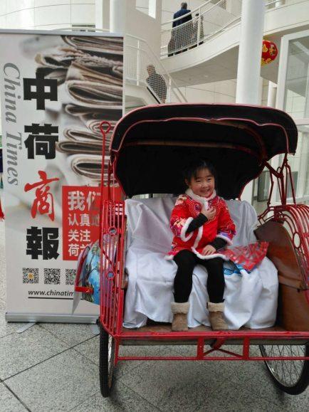CNY 2017 Riksja (China Times)