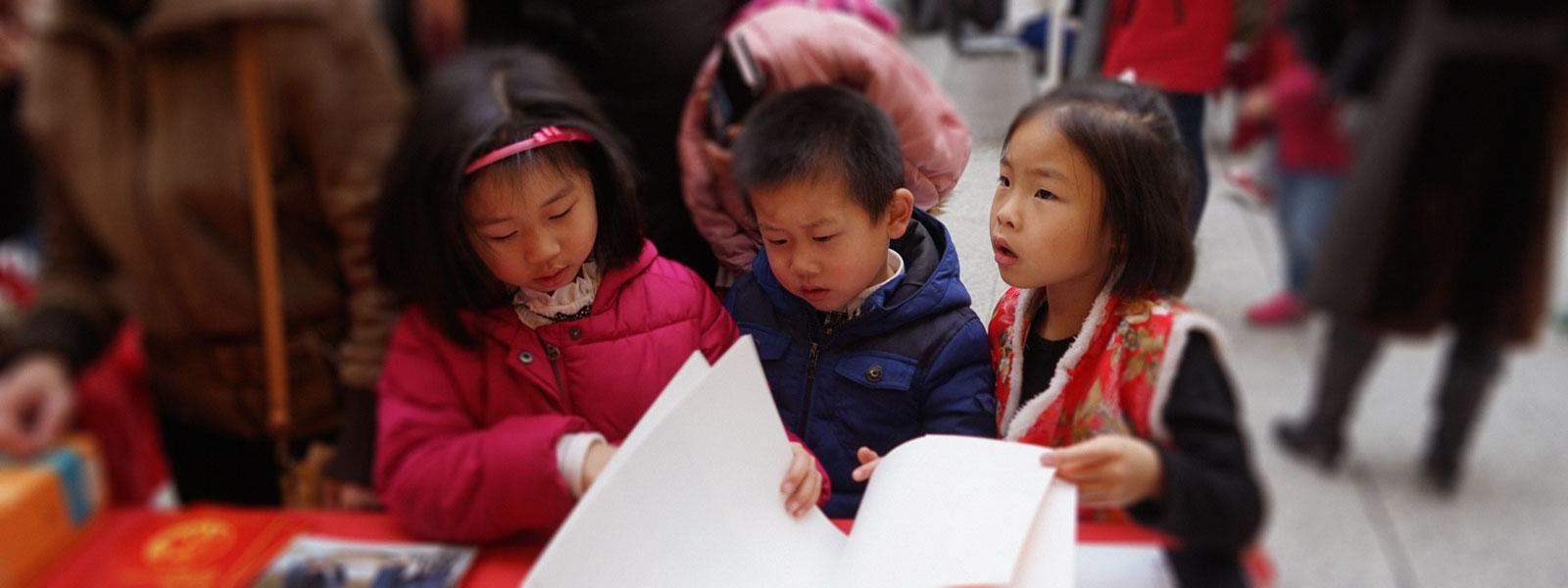 Children organizing