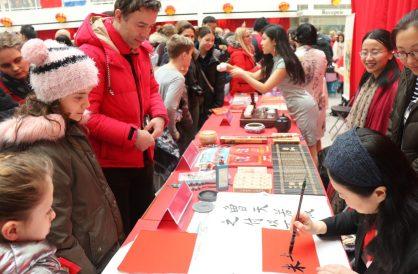 CNY 2018 Cultural Market Confucius Institute 01