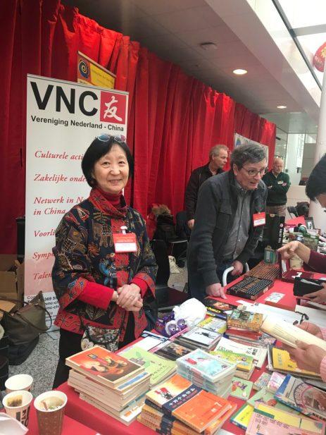 CNY 2018 Cultural Market VNC 01