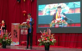 CNY 2018 VIP Speaker Mr Karsten Klein