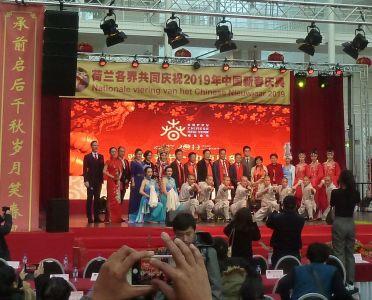 CNY 2019 19 Podium