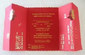 Invitation Card Template Chinese Wedding Wording