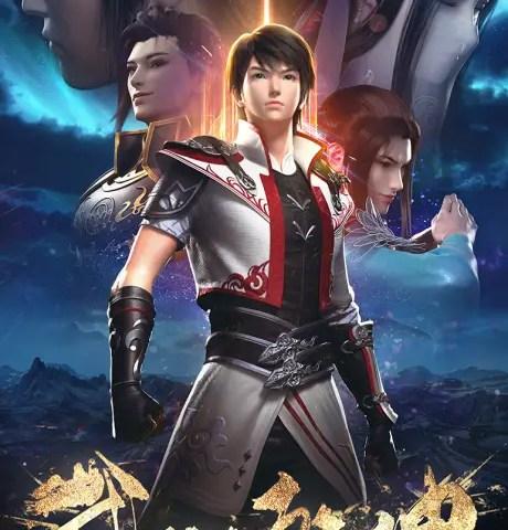 Wu Dong Qiankun 2