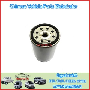 Chinese Bus Part