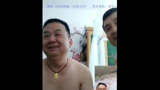 Couple Chinese cyber chat Part 1 (Part 2 – Private Videos)