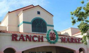 110 - 99大华超市:成为加州第一的艰辛之路