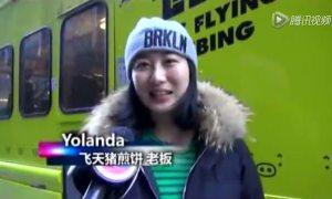 2 8 - 北京女孩纽约卖煎饼上主流报纸 $8/套日卖150个