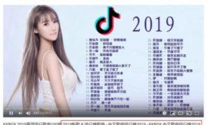 1586538333 new4 e1586538341695 - Youtube赚钱新途径 制作中文歌单一个视频$3000+