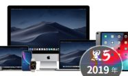 pingguo - 2019黑五最值得抢的5款苹果产品