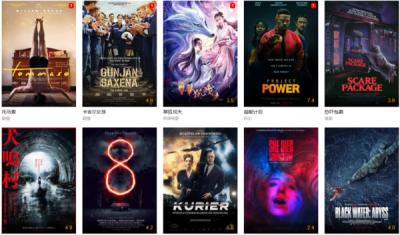 免费看电影/电视剧的19个网站:最新在线电影热播剧