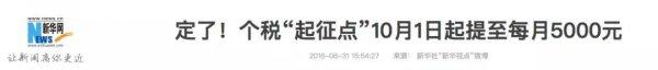 WeChat Image 20180905104824