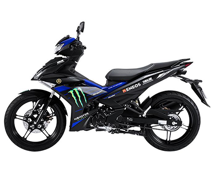 Y15ZR MotoGP Edition 4
