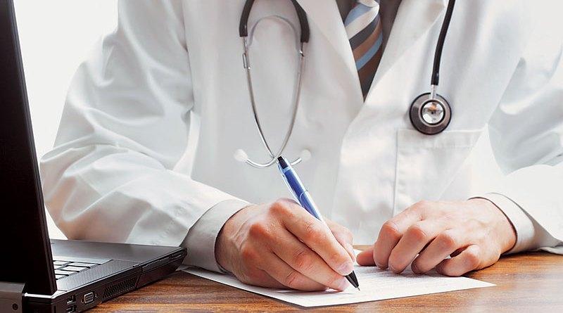 Αποτελέσματα Εργαστηριακών Εξετάσεων για το θάνατο της αλλοδαπής γυναίκας