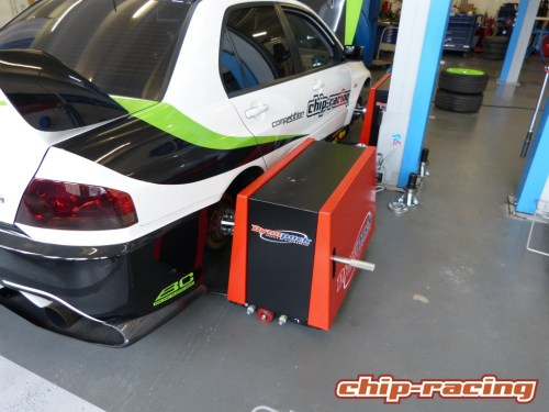 Chip-Racing Mitsubishi Tuning