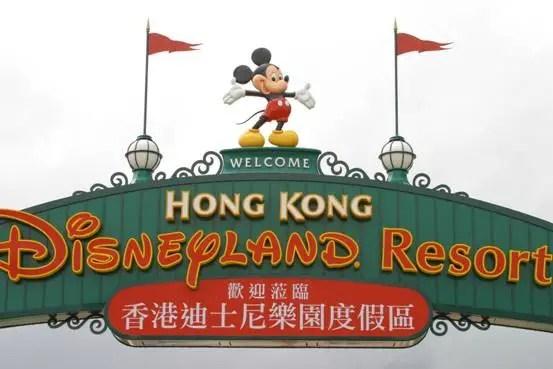 "Hong Kong Disneyland Resort Debuts ""Carnivale of Stars"" Extended Seasonal Program for Spring and Summer 1"