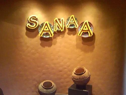 sanaa_sign