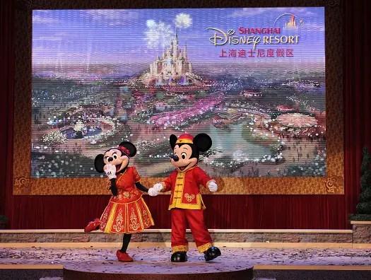 Shanghai Disneyland - First Disney theme park to be built in mainland China 1