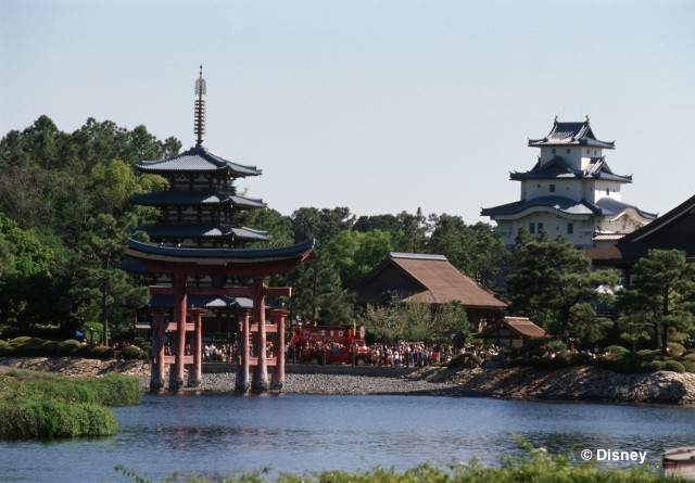 Could A New Japanese Restaurant Be Coming to the World Showcase? 1