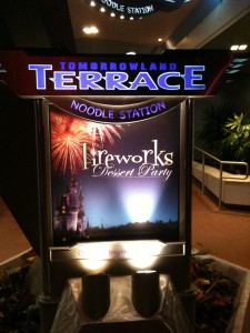 Tomorrowland Terrace Fireworks Dessert Party is Delicious Fun For Everyone! 1