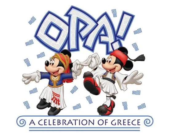OPA Mickey and Minnie