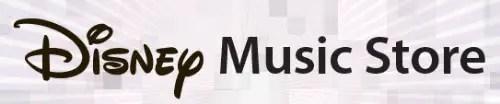 disney music store logo