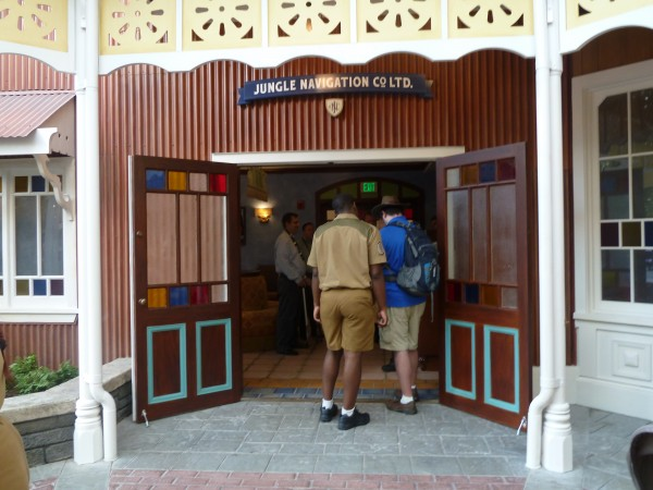 SC entrance
