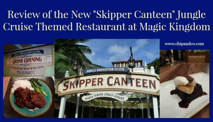 review of skipper canteen