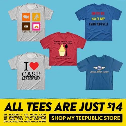 Tee_Public-Sale