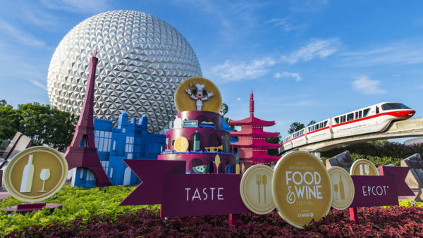 Dates Announced For The 2017 Epcot Food Wine Festival