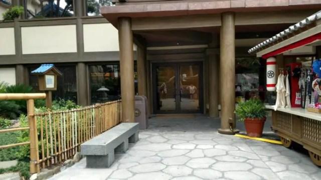Japan Paviliion