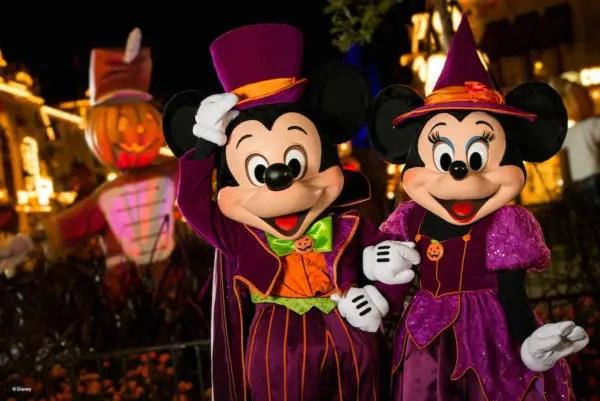 DVC Halloween party