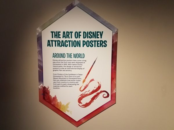 The Art and Decorations of Epcot's International Festival of the Arts 4