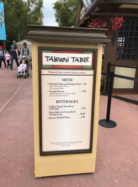 PHOTOS: 2018 Epcot International Festival of the Arts Booths, Menus and Food 41