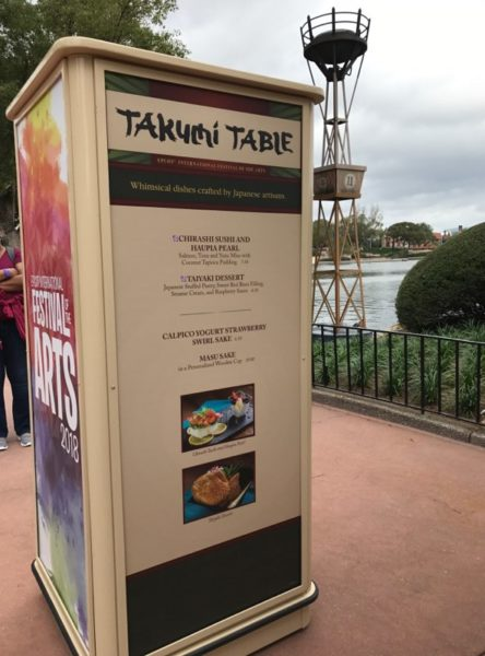 PHOTOS: 2018 Epcot International Festival of the Arts Booths, Menus and Food 42
