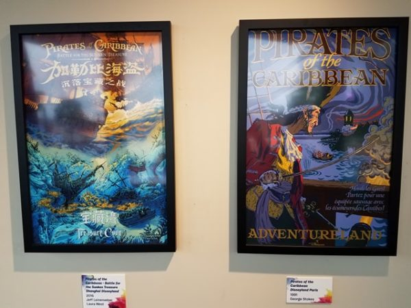 The Art and Decorations of Epcot's International Festival of the Arts 2