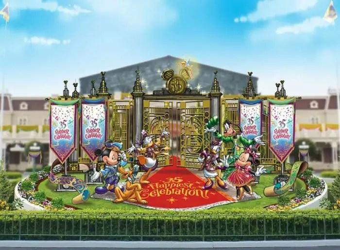 Tokyo Disney Happiest Celebration