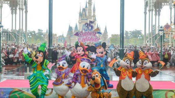 The 35th Anniversary Celebration Of Tokyo Disney Resort S Is Here