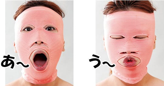 facewaver-face-stretcher-mask-3
